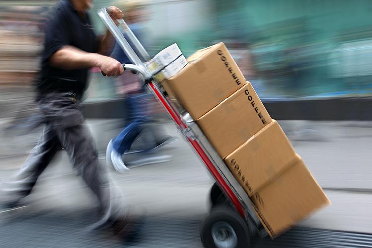 Kaj je hitra pošta?